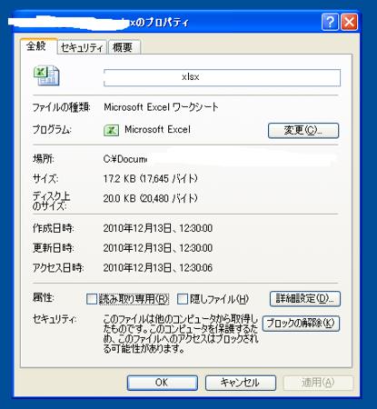 20110205233748