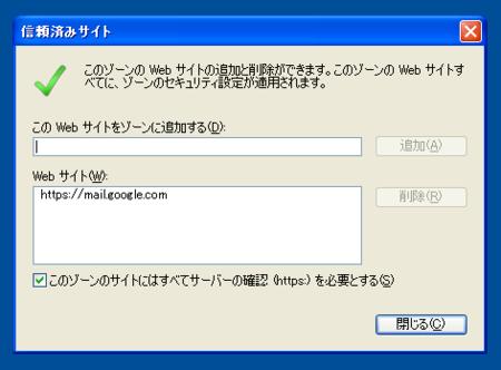 20110205233749