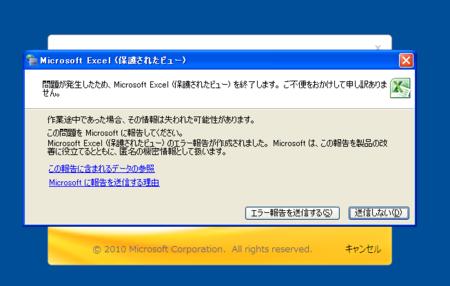 20110205233750
