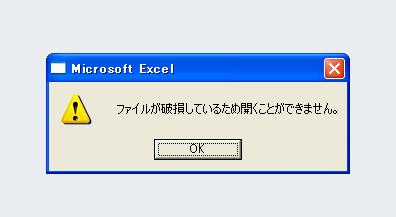 20110205233751