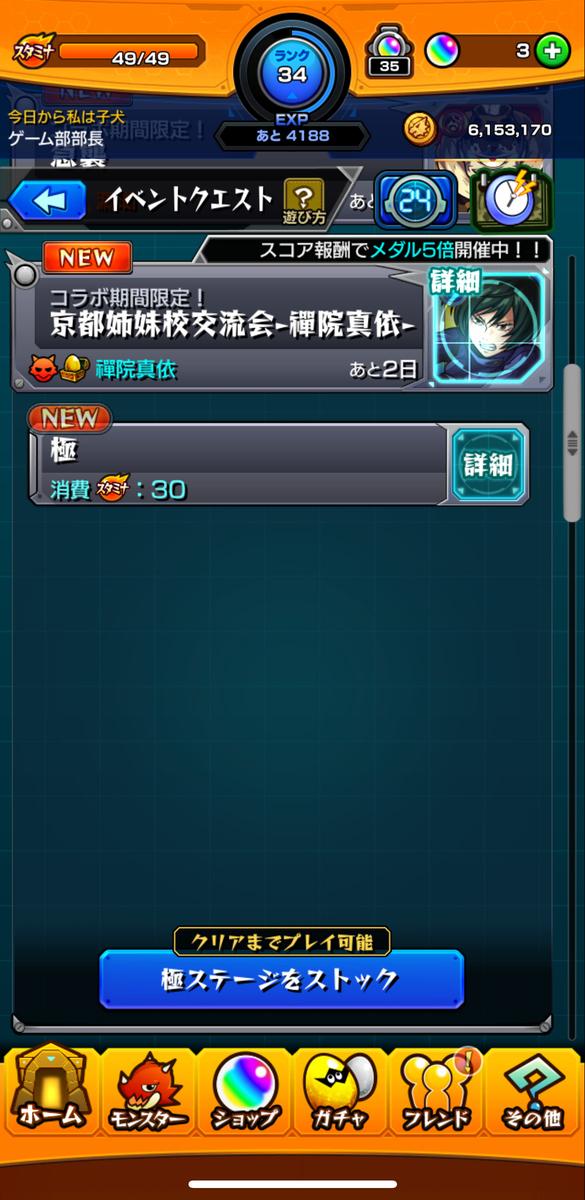 f:id:shs01:20210514135504j:plain
