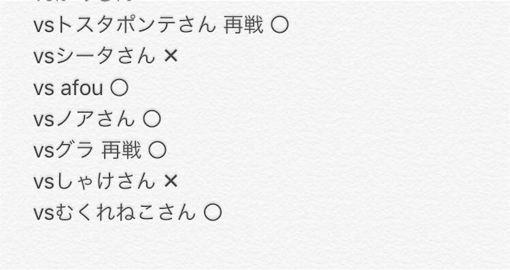 f:id:shsamuraisoul0116:20170612152812j:image