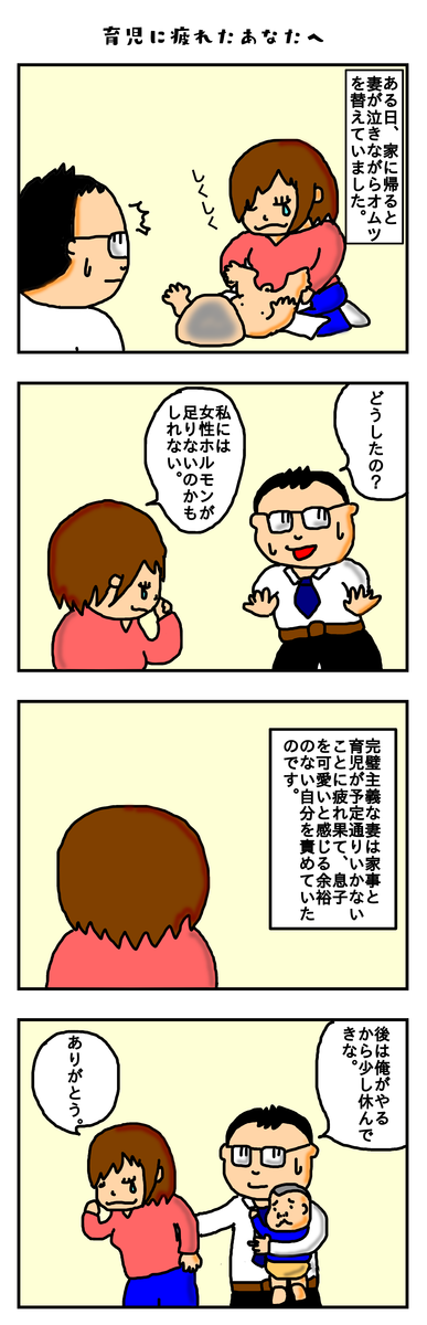 f:id:shu-chang:20190618223621p:plain