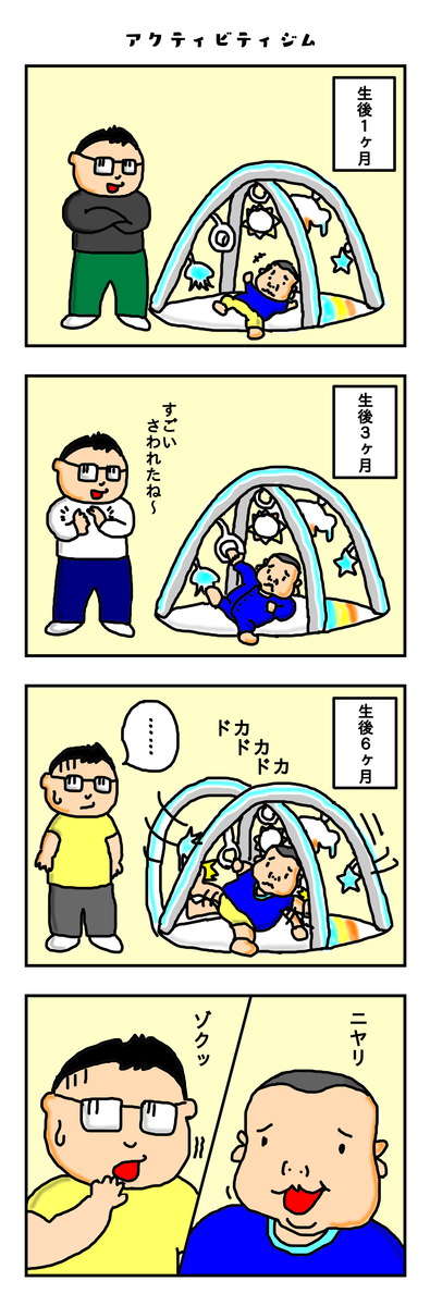 f:id:shu-chang:20190709220130p:plain