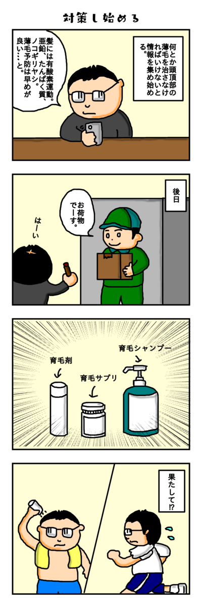 f:id:shu-chang:20190717205036p:plain