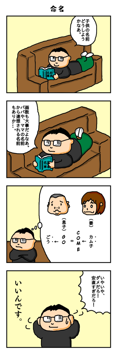 f:id:shu-chang:20190726162321p:plain