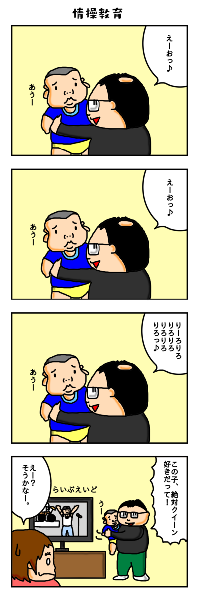 f:id:shu-chang:20190728204536p:plain