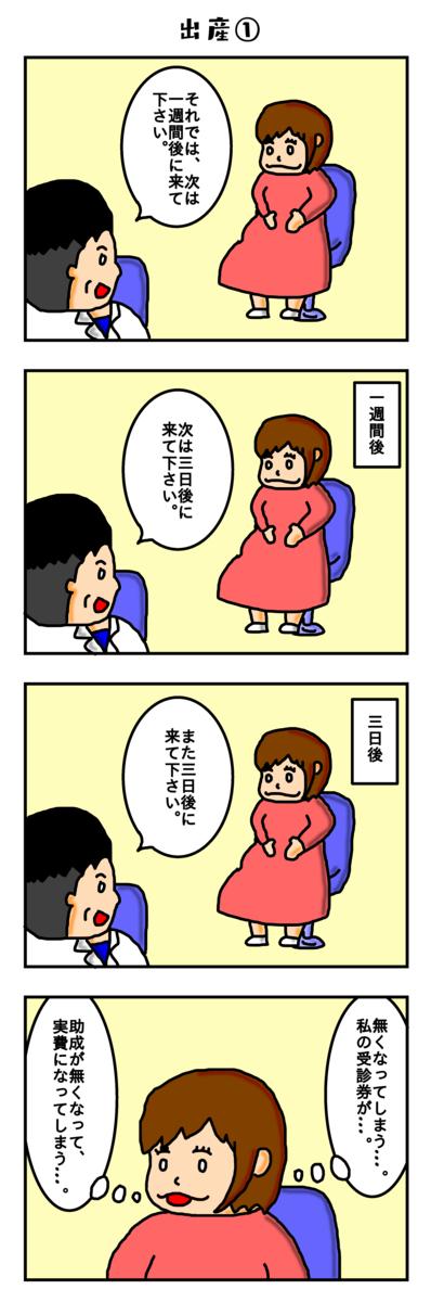 f:id:shu-chang:20190801214530p:plain