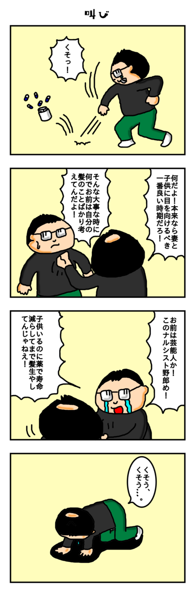 f:id:shu-chang:20190804163435p:plain