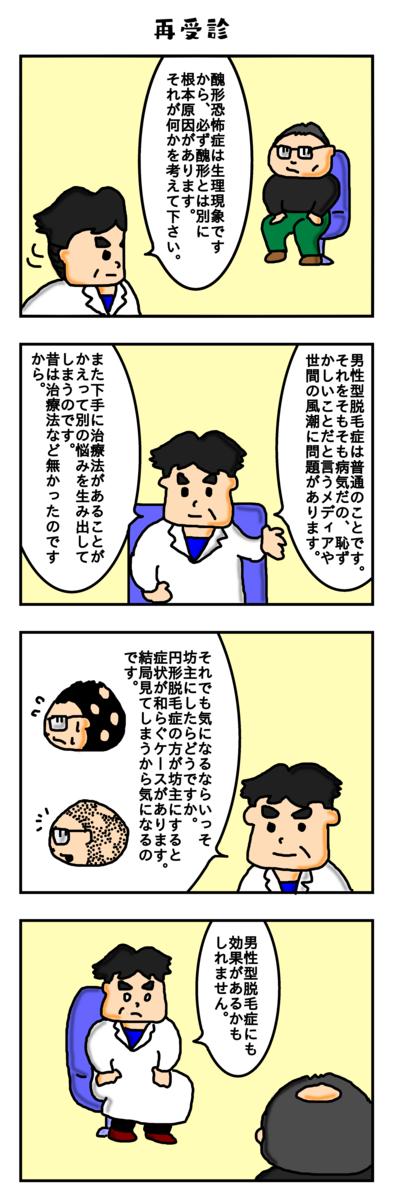 f:id:shu-chang:20190805223520p:plain