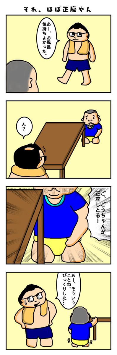 f:id:shu-chang:20190819161857p:plain
