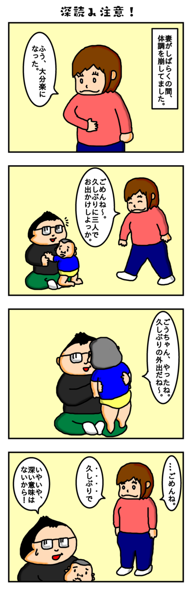 f:id:shu-chang:20190830215316p:plain