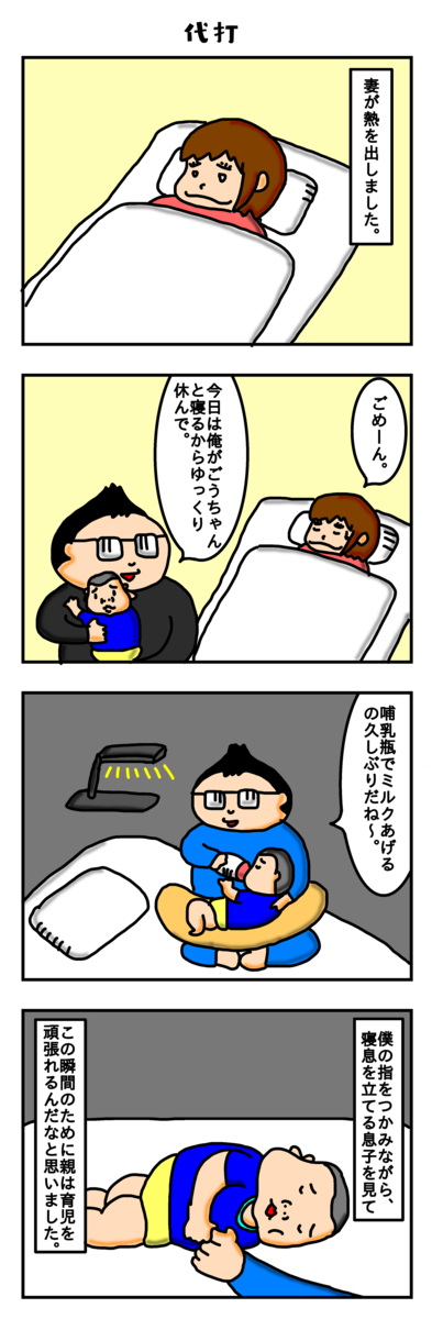 f:id:shu-chang:20190906002847p:plain