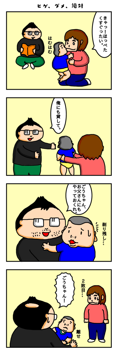 f:id:shu-chang:20190907213943p:plain