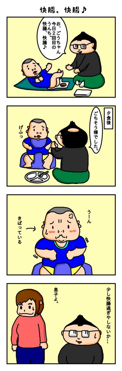 f:id:shu-chang:20191005214602p:plain