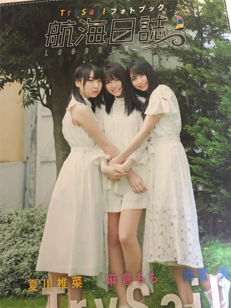 f:id:shu-likes-king-for-kazuki427:20161115194117j:image