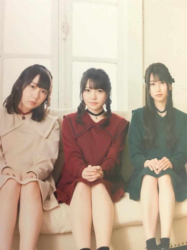 f:id:shu-likes-king-for-kazuki427:20161115200458j:image