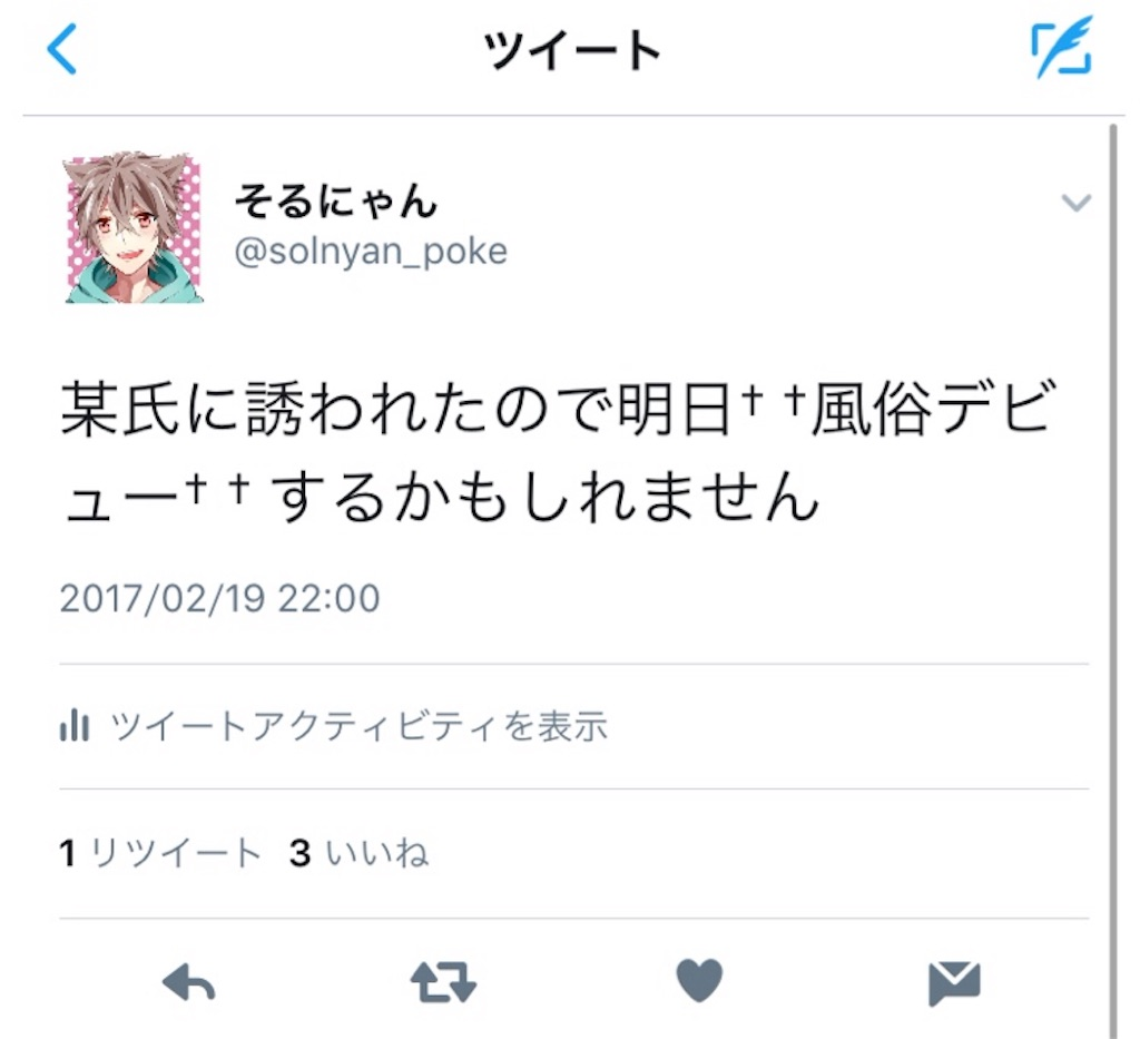 f:id:shu-likes-king-for-kazuki427:20170221095920j:image