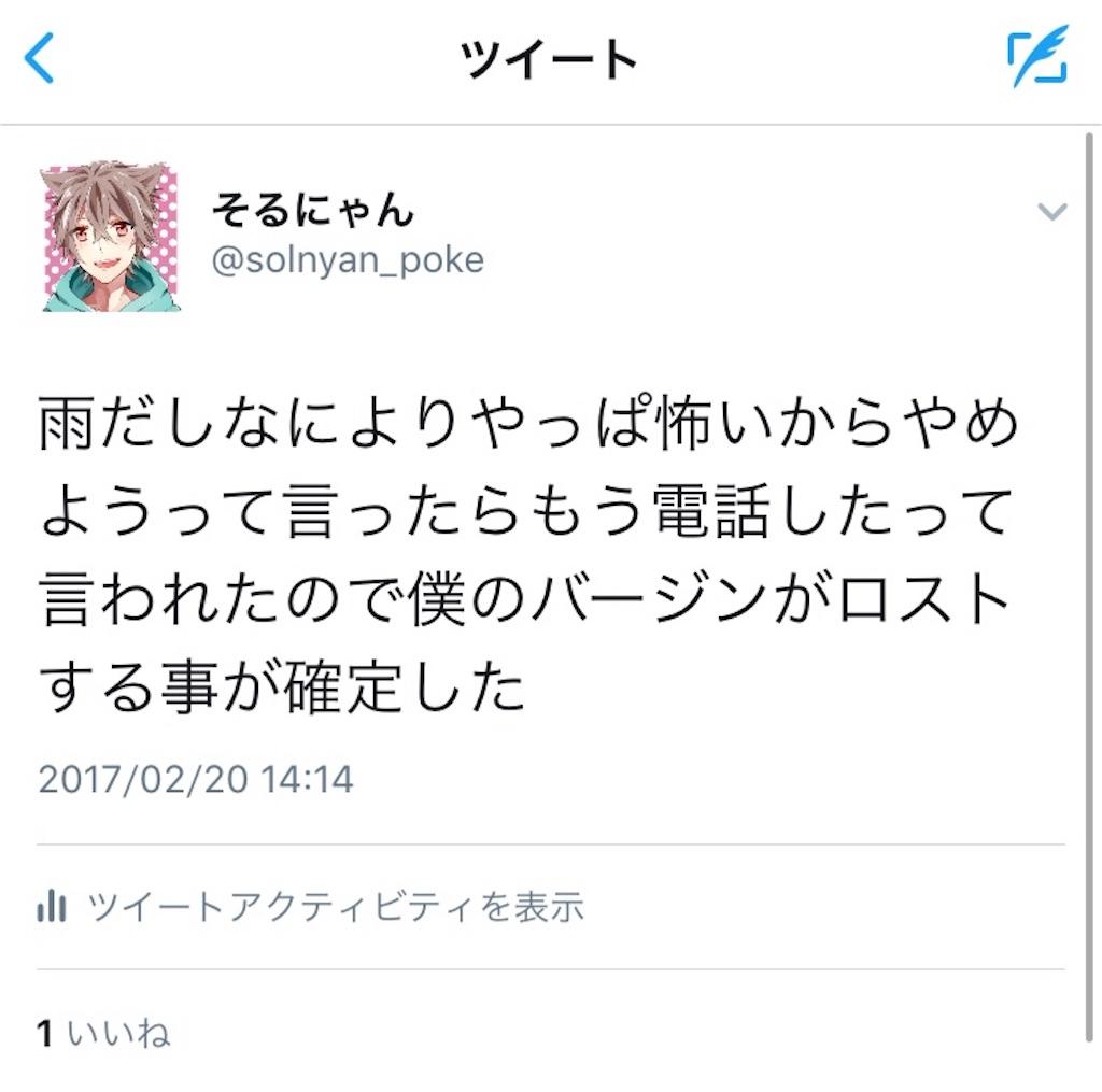 f:id:shu-likes-king-for-kazuki427:20170221095932j:image