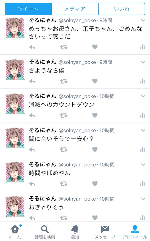 f:id:shu-likes-king-for-kazuki427:20170221095939j:image