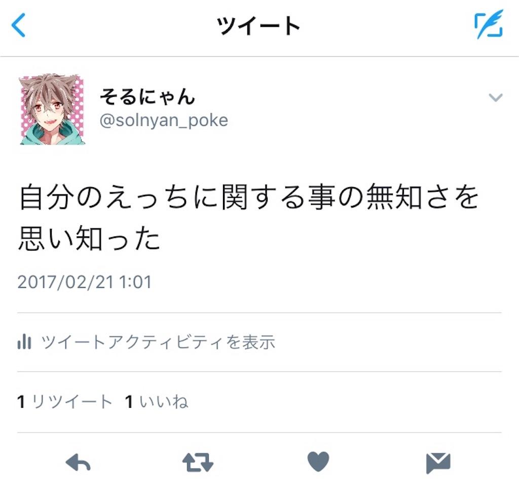 f:id:shu-likes-king-for-kazuki427:20170221095944j:image