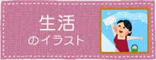 f:id:shu-shu-kaigosi:20200528125951j:plain