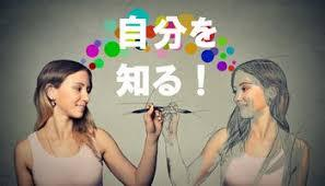 f:id:shu-shu-kaigosi:20200617074415j:plain