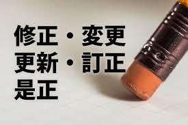 f:id:shu-shu-kaigosi:20200710225905j:plain