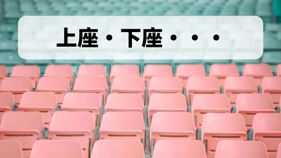 f:id:shu-ya:20190319224612j:plain