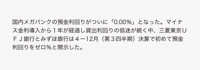 f:id:shu066:20180527105740p:plain