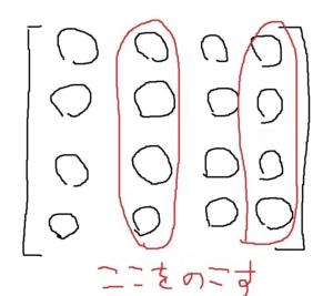 f:id:shu10038:20170411165227j:plain