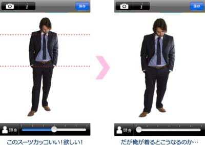 f:id:shu223:20110223074848j:image