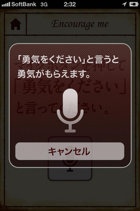 f:id:shu223:20140112233503j:image:w230:left