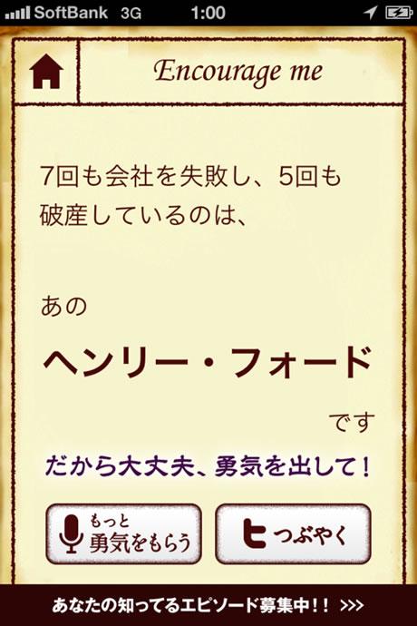 f:id:shu223:20140112233644j:image:w230:right