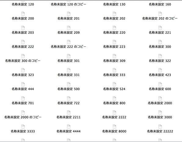 f:id:shu223:20140112235103j:image:w500