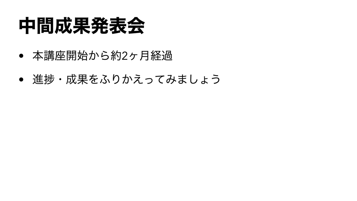 f:id:shu223:20200831211130j:plain