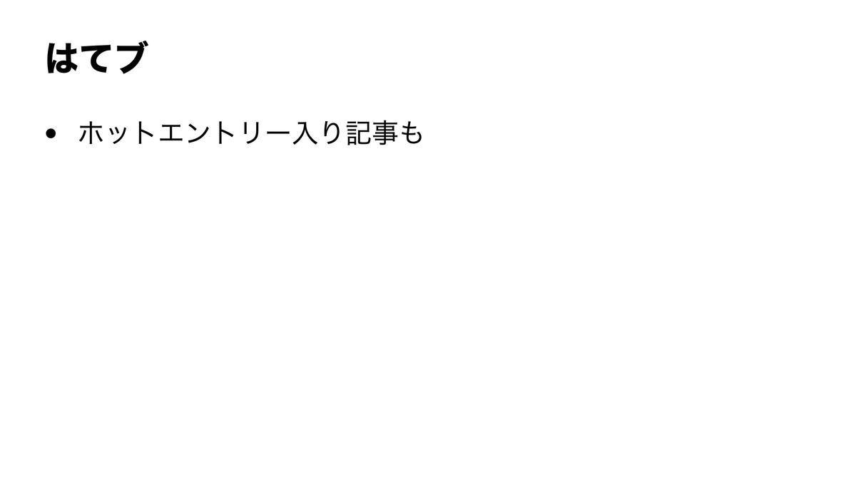 f:id:shu223:20200831211648j:plain