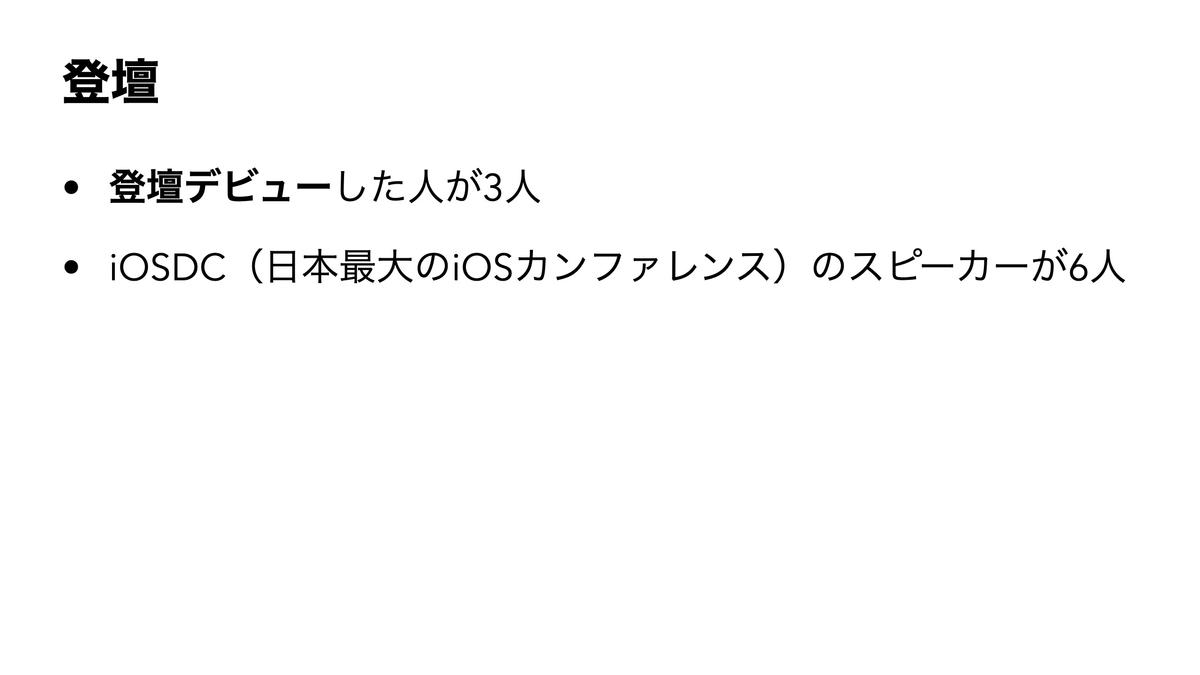 f:id:shu223:20200831211705j:plain