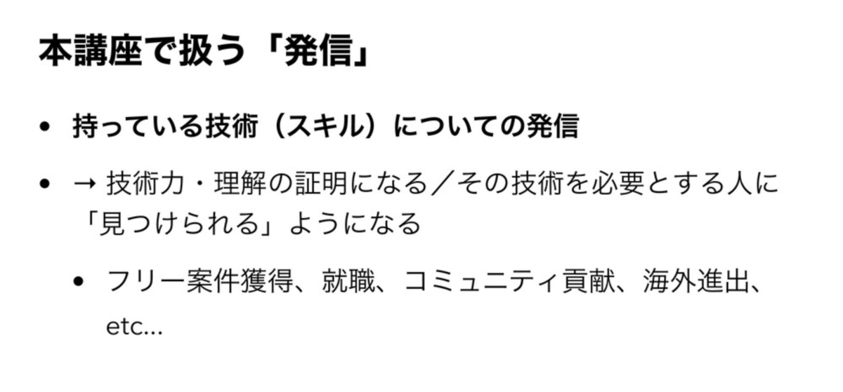 f:id:shu223:20200901190547p:plain