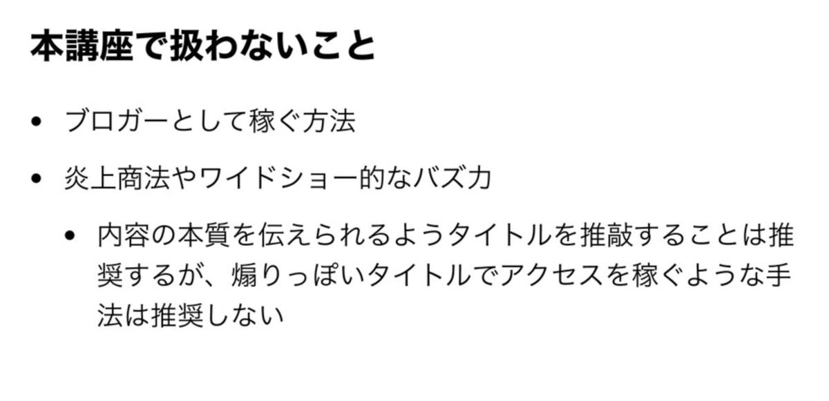 f:id:shu223:20200901190602p:plain