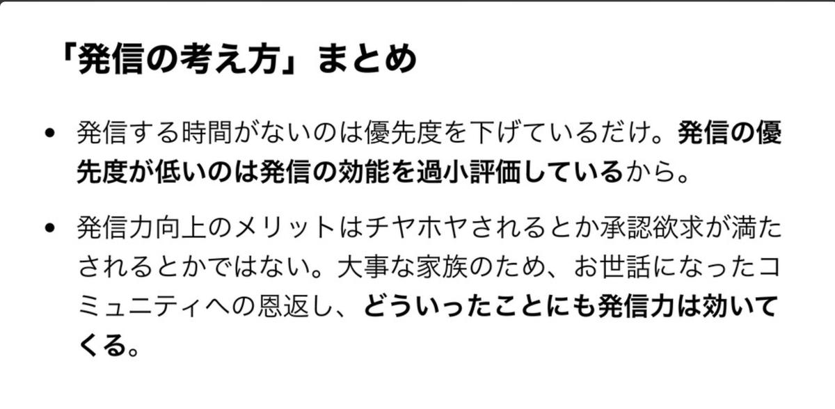 f:id:shu223:20200901190726p:plain