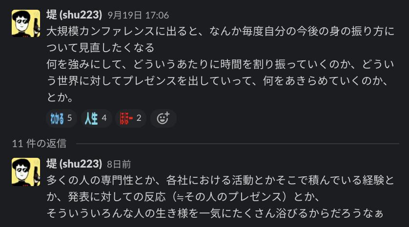 f:id:shu223:20210927184810p:plain:w400