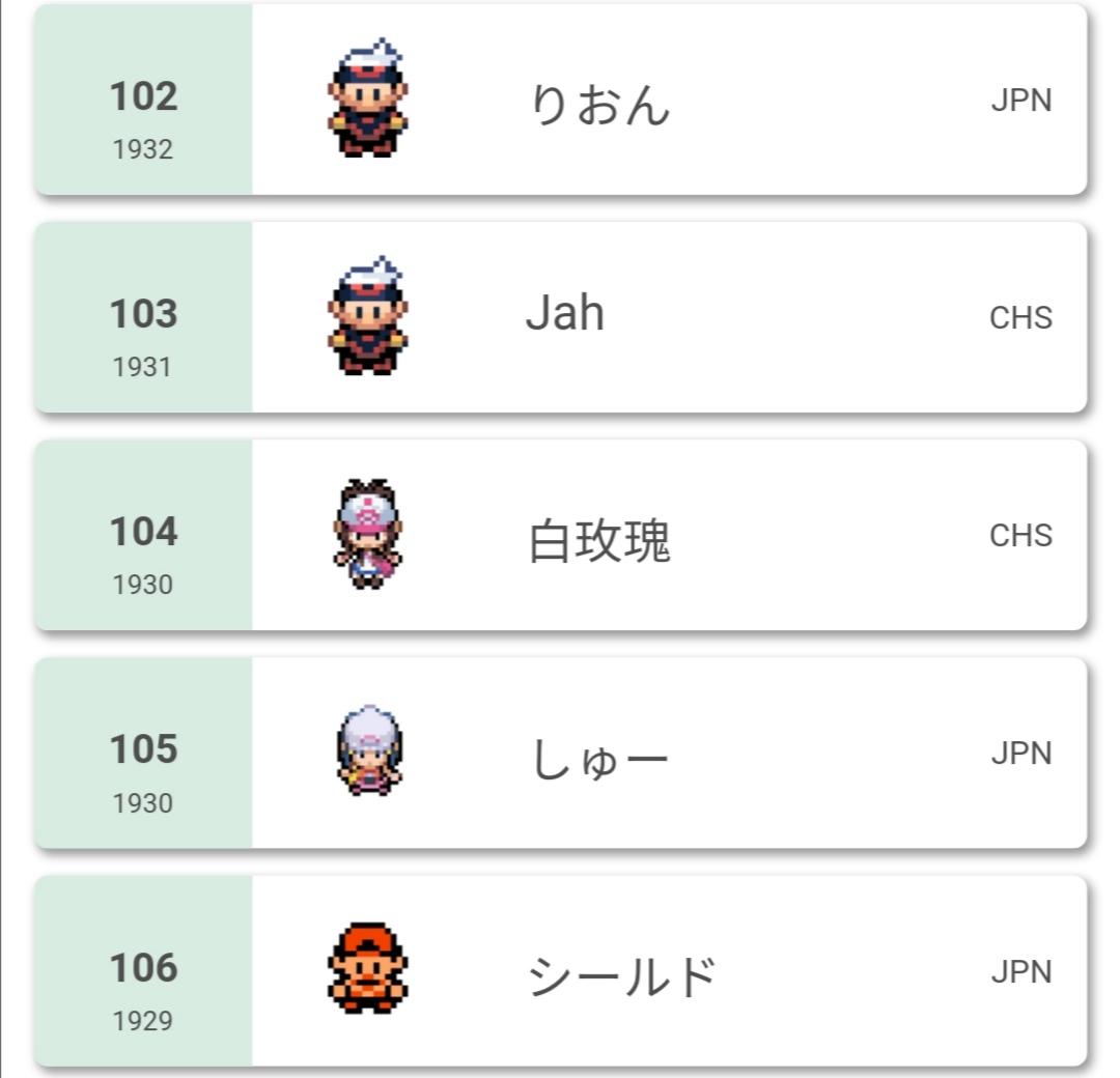 f:id:shu753:20200901131152j:plain