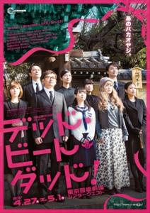 f:id:shu_chan2000:20170425141134j:image