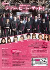 f:id:shu_chan2000:20170425141135j:image