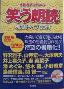 f:id:shu_chan2000:20180209182315j:image