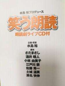 f:id:shu_chan2000:20180209182319j:image
