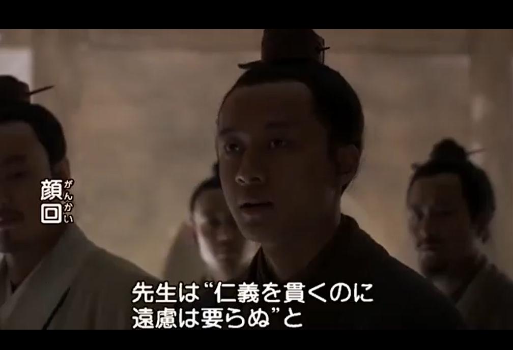 f:id:shu_koushi:20210819161422p:plain