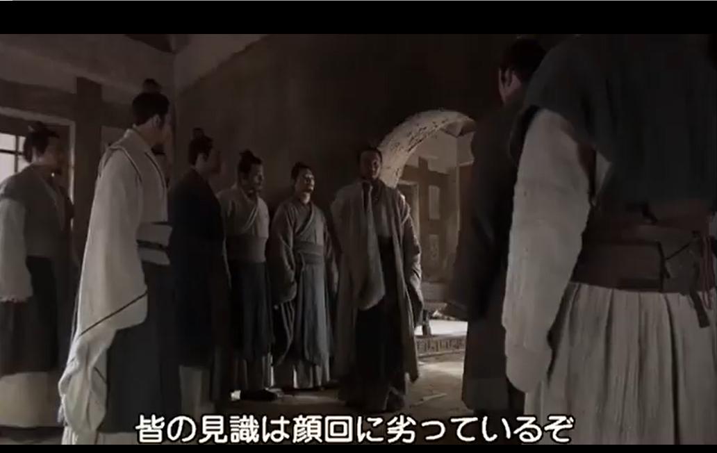 f:id:shu_koushi:20210819161520p:plain