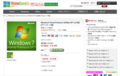 http://www.windowsspeedyup.com/microsoft-windows7-home-premium-32-64bit.html. 最新のoffice201